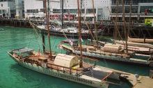 Fa'faite waka berthed at Auckland Maritime Museum
